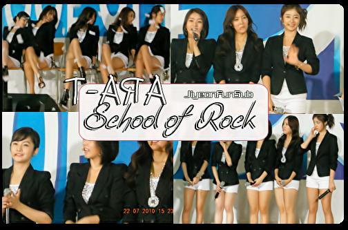 School of Rook