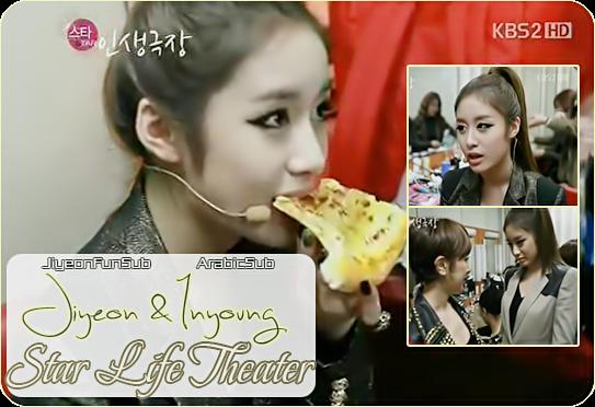 STAR LIFE JIYEON