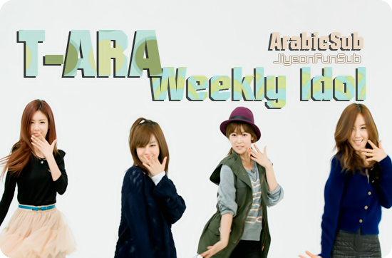 Weekly Idol2