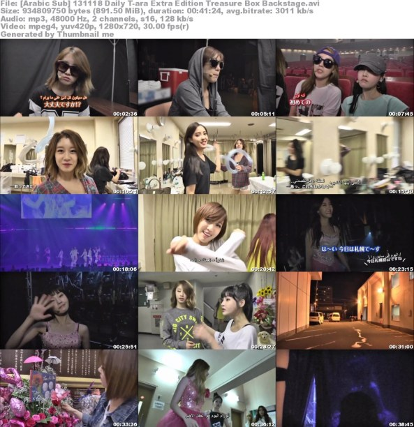 [Arabic Sub] 131118 Daily T-ara Extra Edition Treasure Box Backstage