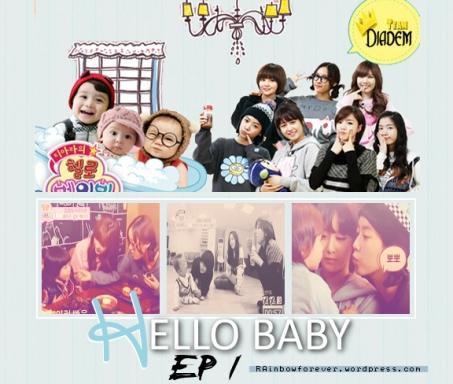 hello-baby-ep1