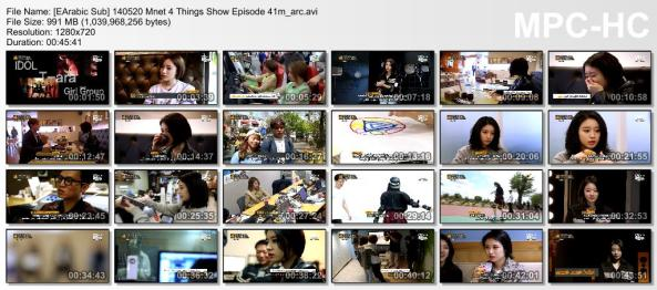[EArabic Sub] 140520 Mnet 4 Things Show Episode 41m_arc.avi_thumbs_[2014.07.28_08.25.56]