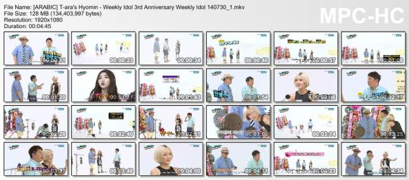 [ARABIC] T-ara's Hyomin - Weekly Idol 3rd Anniversary Weekly Idol 140730_1.mkv_thumbs_[2014.08.05_16.07.03]