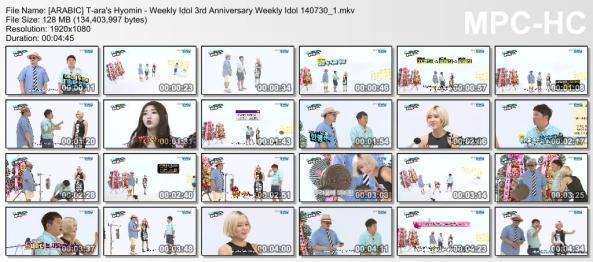 [ARABIC] T-ara's Hyomin - Weekly Idol 3rd Anniversary Weekly Idol 140730_1.mkv_thumbs_[2014.08.05_16.07.03]