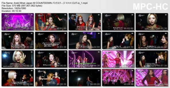 Arab] Mnet Japan M COUNTDOWN バックステㅡジ 티아라 CUT-io_1.mp4_thumbs_[2014.11.09_14.49.34]