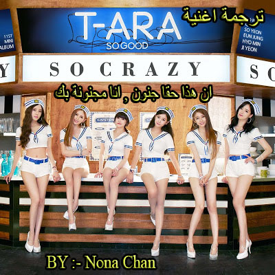 t-ara so good mini album