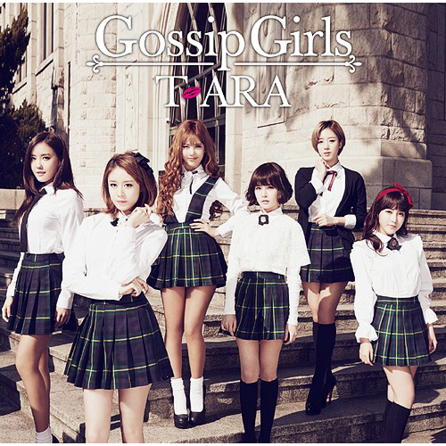 T-ara-Gossip-Girl-Japan-Ver.-Pearl-Regular-Edition