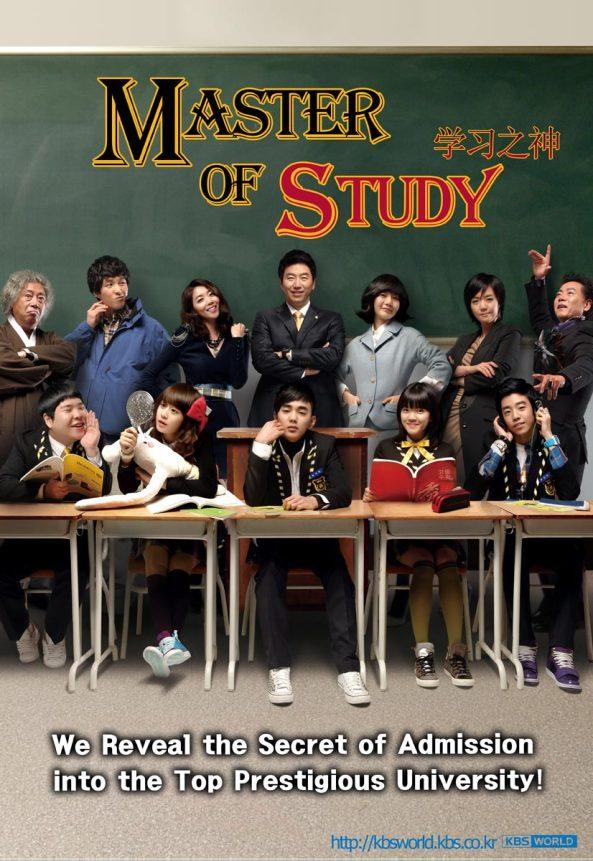 Master_of_Study-p3