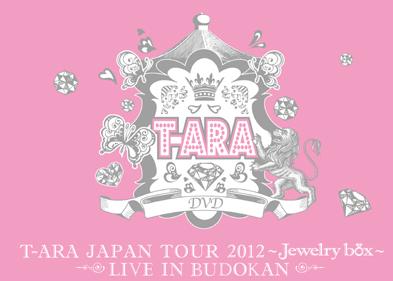T-ARA JAPAN TOUR 2012 - Jewelry Box - LIVE IN BUDOKAN DVD